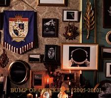 BUMP OF CHICKEN 2 [2005-2010]