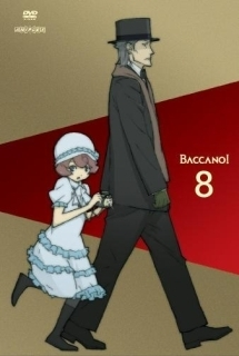 バッカーノ!の画像 p1_4