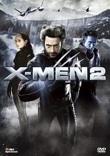 X-MEN2