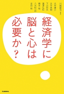 重田園江 | 本や楽譜・写真集・...