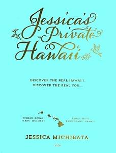 Jessica's Private Hawaii