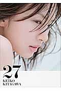 27 北川景子1st写真集