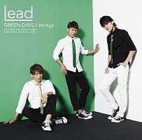 GREEN DAYS/strings
