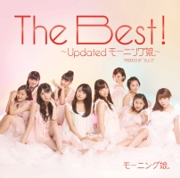 The Best!〜Updated モーニング娘。〜