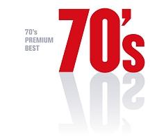 70'Sプレミアム・ベスト