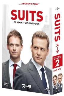 SUITS/スーツ シーズン2 DVD-BOX