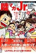 ユリイカ 2013.11 臨時増刊号 総特集:小津安二郎 生誕110年/没後50年
