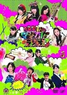 SKE48のマジカル・ラジオ3
