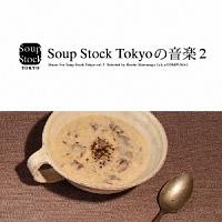 Soup Stock Tokyoの音楽2