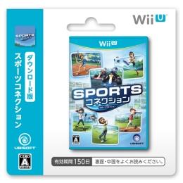 DL版>スポーツコネクション