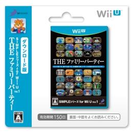DL版>SIMPLEシリーズ for Wii U Vol.1 THE ファミリーパーティー
