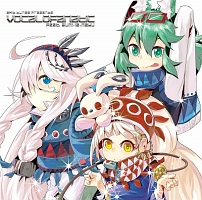 EXIT TUNES PRESENTS Vocalofanatic feat.GUMI・IA・MAYU