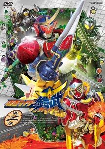 仮面ライダー鎧武/ガイムVOL.2