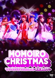 ももいろクリスマスin日本青年館~脱皮:DAPPI~