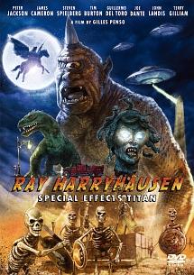 スティーブン・スピルバーグ『特殊効果の巨人』