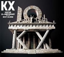 BEST ALBUM「KX」