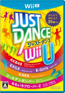 JUST DANCE WiiU
