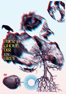 TOUR13 GHOUL