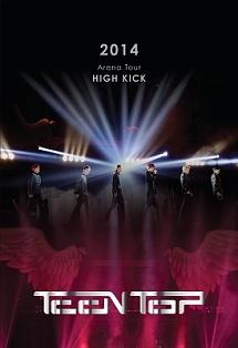 """2014 Arena Tour """"HIGH KICK"""""""