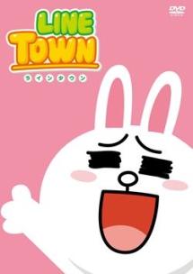 LINE TOWN <ラインファイブ>