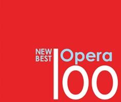 ニュー・ベスト・オペラ 100