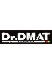 Dr.DMAT