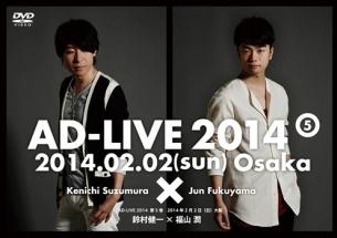 アドリブ(AD-LIVE)2014