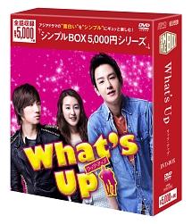 What's Up(ワッツ・アップ) DVD-BOX