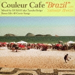 """Couleur Cafe """"Brazil"""" with Summer Breeze"""
