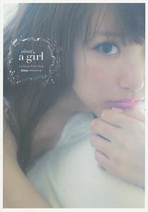 about a girl 菅野結以ブランドブック