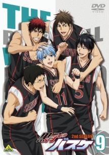 黒子のバスケ 2nd season