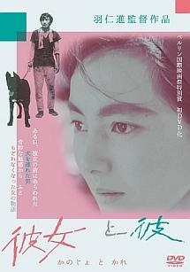 木村俊恵 木村俊恵 のレンタル・通販・ニュース-TSUTAYA/ツタヤ 木村俊恵の新作DVDをレ