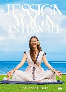 JESSICA YOGA IN HAWAI'I
