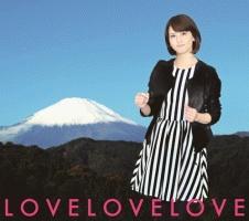 """デビュー25周年企画 森高千里 セルフカバー シリーズ """"LOVE""""Vol.5"""