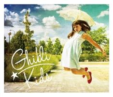 Ghibli Kids -ジブリ キッズ-