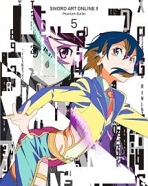 ソードアート・オンライン2 5 【完全生産限定版】