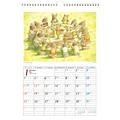 C941 いわむらかずおカレンダー1 2015