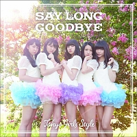 Say long goodbye/ヒマワリと星屑 -English Version-