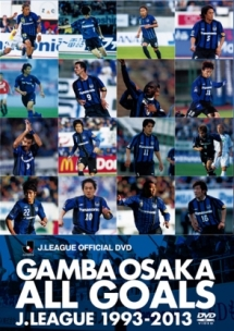 GAMBA OSAKA ALL GOALS J.LEAGUE1993-2013