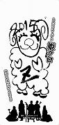 ももいろクローバーZ 日めくりカレンダー 姫クロ 2015