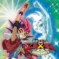 遊☆戯☆王ZEXAL SOUND DUEL 5