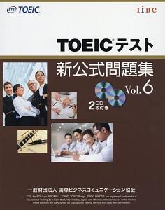 TOEICテスト 新・公式問題集 CD付
