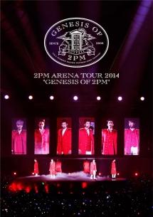 "ARENA TOUR 2014 ""GENESIS OF 2PM"""