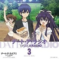 デート・ア・ラジオ デラックスBOX3