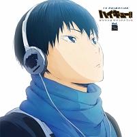 TVアニメ 『ハイキュー!!』 オリジナルサウンドトラック2
