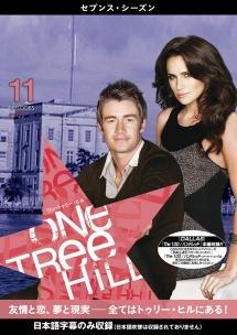 One Tree Hill/ワン・トゥリー・ヒル <セブンス・シーズン>