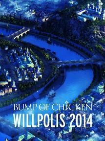 WILLPOLIS 2014
