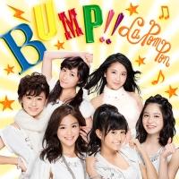 BUMP!!