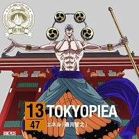 ONE PIECE ニッポン縦断!47クルーズCD in 東京 TOKYOPIEA
