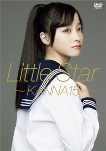 Little Star ~KANNA15~
